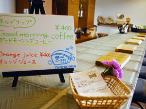 喫茶コーナー営業時間 6:00~21:00