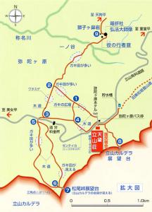 立山荘付近拡大図